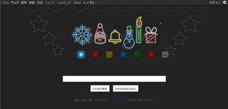 Google2011_1225.jpg